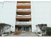 Отель « Нептун Адлеркурорт», внешний вид, территория