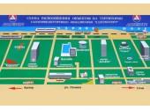 Отель «Нептун Адлеркурорт» Карта