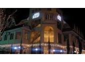 Отель «Риф» Территория