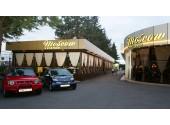 Отель «Весна» Ресторан и летняя веранда