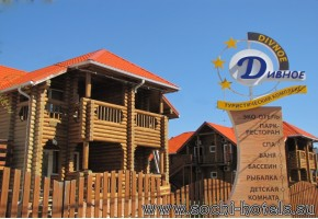 «Озеро Дивное» Эко-отель