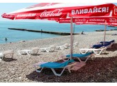 Пансионат Автомобилист пляж