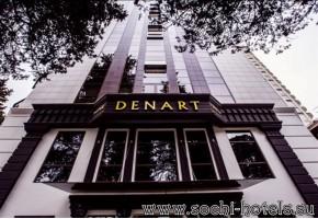 «Денарт»  Отель