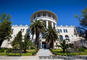 «Родина (Rodina Grand Hotel & SPA)» Отель