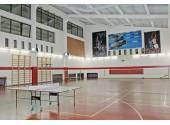 Санаторий Октябрьский, спортивный зал, спортивные сборы,  волейбол, баскетбол