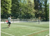 Санаторий Радуга, тенисный корт