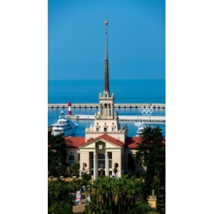 Город-курорт Сочи:  история, быт, становление курорта